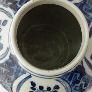 Ming Wanli Blue and White Porcelain Jar
