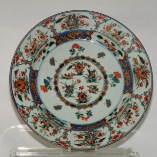 kangxi Famille Verte Plate