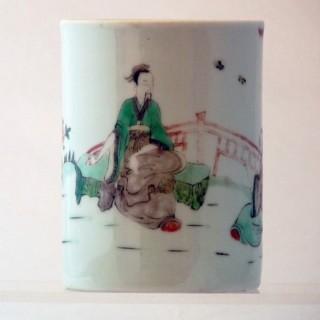 Kangxi Famille Verte Brush Pot - Bitong