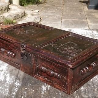 17th Century Early Elm Bible Box