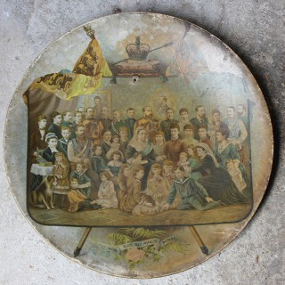 A Decorative Late Victorian Queens Jubilee Papier-Mâché Plate by Raphael Tuck & Sons c.1887
