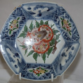Chinese ko-sometsuke 17th Century transitional