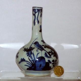 Ming Blue and White Bottle Vase