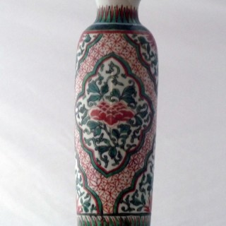 Chinese transitional Wucai Porcelain Sleeve vase