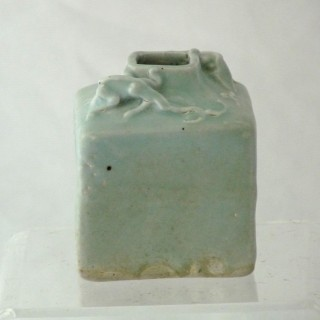 Yuan Qing Bi Square Water Pot