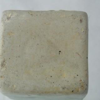 Yuan Qing Bi Square Water Pot