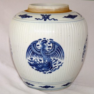kangxi Blue and White Dragon and Phoenix Ribbed Jar