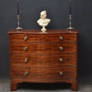 Stunning Georgian Serpentine Chest of Drawers