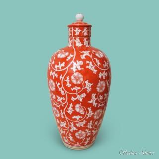 Meissen Art Nouveau Vase and Cover, c.1900