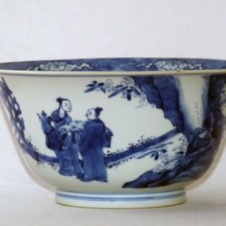 Kangxi Blue and White Bowl