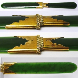 Antique Gold and Nephrite Letter Opener