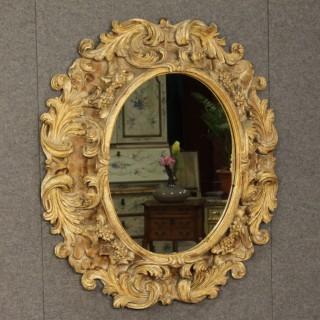 20th Century Italian Mirror In Gilt Wood