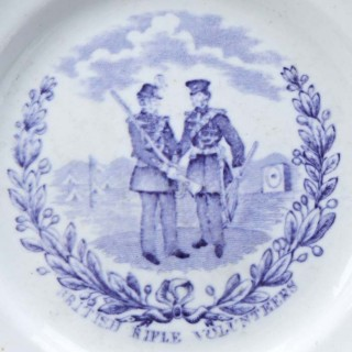 British Rifle Volunteers Plate