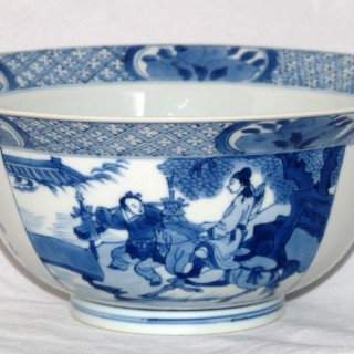 Kangxi blue and white klapmutsen bowl