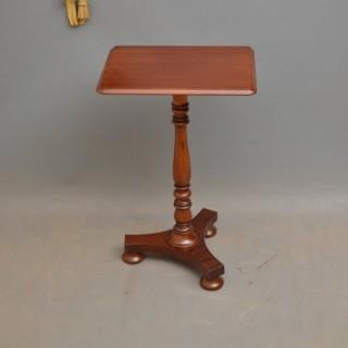 Victorian Mahogany Wine Table