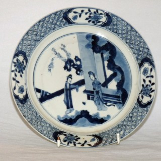 Chinese early 18th Century Blue and White Plate