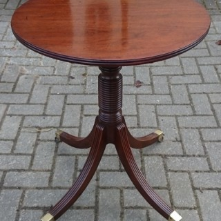 18th Century George III Period Mahogany Antique Wine Table Lamp Table Unusually With Four Legs