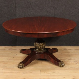 20th Century Extendable Round Table In Mahogany
