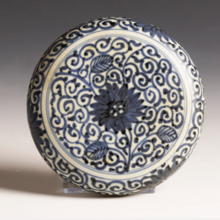 Kangxi Blue and White Lidded Box