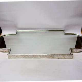 Antique Silver Plated Mirror Plateau