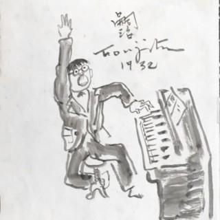 Self Portrait at the piano