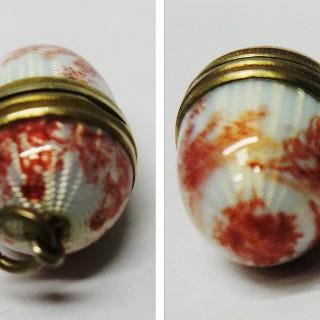 Antique Silver and Enamel Vinaigrette