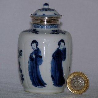 kangxi - chinese 18th Century Blue and White Bottle Vase
