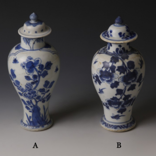 Chinese Kangxi Blue and White Export Ware Meiping Vase