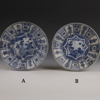 Chinese Kangxi Blue and White Export Ware Dish