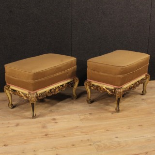 20th Century Pair Of Lacquered Footstools