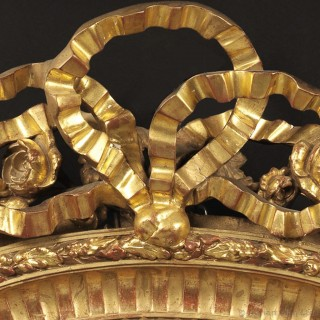 Louis XV Style Carved Giltwood Oval Mirror