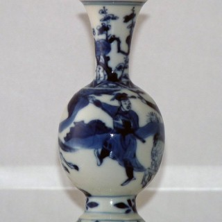 Kangxi Blue and White Miniature Yen Yen