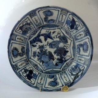 Ming  Kraak Blue and White Large Dish