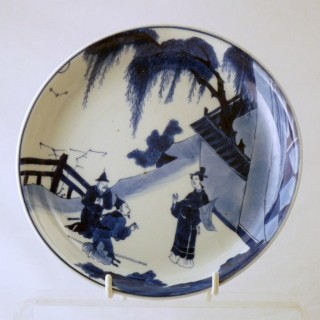 kangxi Blue and White Deep Saucer Plate