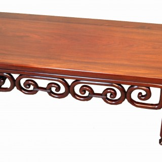 Antique Oriental Hardwood Coffee Table