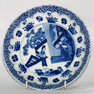 Kangxi Blue and White Moulded Plate