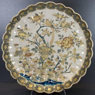 LARGE JAPANESE IMPERIAL SATSUMA SCALLOPED PLATE / DISH SIGNED GYOKUZAN