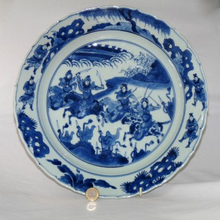 Kangxi Blue and White Charger