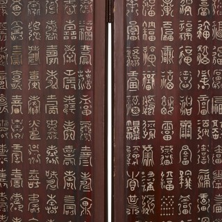 Lacquered wooden antique Chinese folding screen with four panels