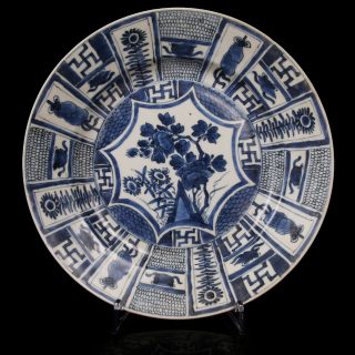 Kangxi decorative dish