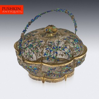 ANTIQUE 18THC RARE CHINESE SOLID SILVER & ENAMEL LIDDED BASKET, CUTSHING C.1790