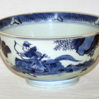 Kangxi - Chinese early 18th Century Blue and White Rounded Bowl