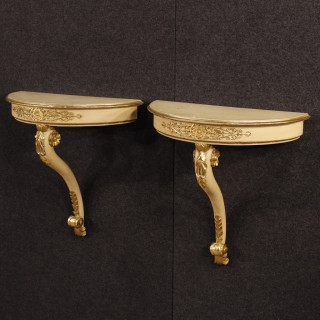 20th Century Pair Of French Lacquered And Gilt Console Tables