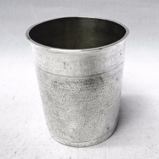 Antique Swiss Silver Beaker