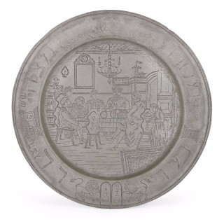 Large Judaica engraved antique German pewter Seder plate