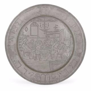 Large Judaica engraved antique German pewter Seder plate