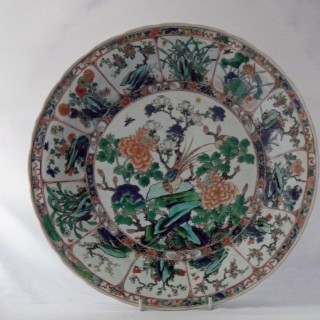 kangxi Famille verte Large Dish