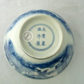 Kangxi Mark and Period Blue and White Bowl