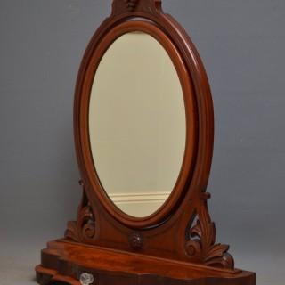 Large Victorian Mahogany Toilet Mirror