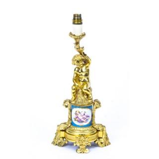 Antique Ormolu & Sevres Porcelain Table Lamp 19th C